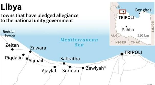 Libya Map OAMME.com